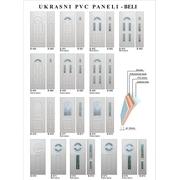 Pregled panela za<br> bela PVC ulazna vrata