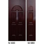 PVC ulazna vrata<br> paneli M400 i M980